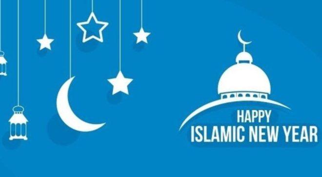 Pengertian Tahun Baru Hijriah